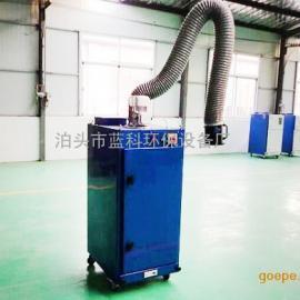 河北移动式单机除尘器 小型单机除尘器 火爆款 全新上市