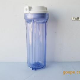 批发零售10寸透明瓶内扣透明滤瓶滤桶过滤瓶透明滤筒