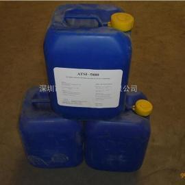 美国GE贝迪阻垢剂MDC220