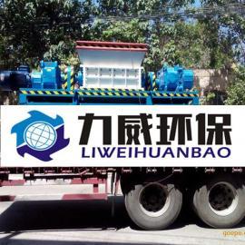 河南荥阳日处理10吨动物破碎机型号图片报价,郑州环保设备厂家