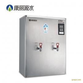 康丽源全自动开水炉 双聚能步进式开水器K120G-B