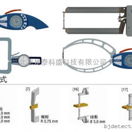 德国Kroeplin外径卡规,中国总代,高精度,数显,指针,机械卡规现货