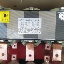 上海电抗器