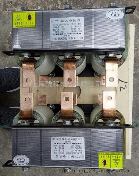 河南电抗器