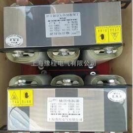 上海进线电抗器