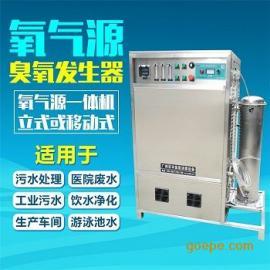 食品厂用臭氧消毒设备