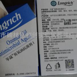 臭氧抗菌剂4支装一盒多少钱