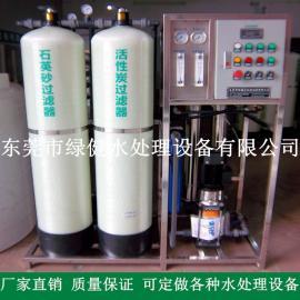 大朗五金厂用纯水设备 中山纯水机 反渗透水处理设备