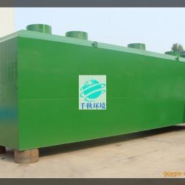 铜仁生活污水处理设备总承包商