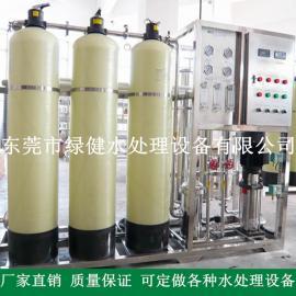 1000L小型RO反渗透水处理设备 反渗透设备 纯水设备