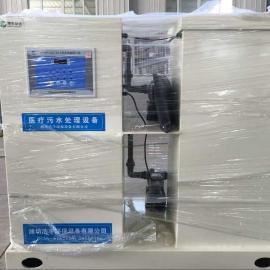 医疗疾控中心污水处理设备介绍