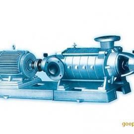 DA1-80*2多级离心泵|锅炉给水泵|清水泵