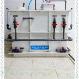 传染病医院污水处理成套设备