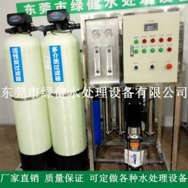 工业纯水设备 工业超纯水水处理设备 反渗透纯水机