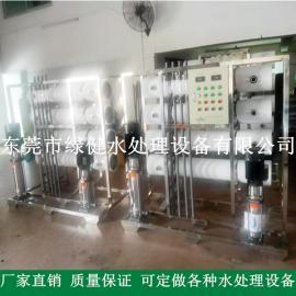 纯净水设备厂家 化学药剂配液用单级RO反渗透纯水设备
