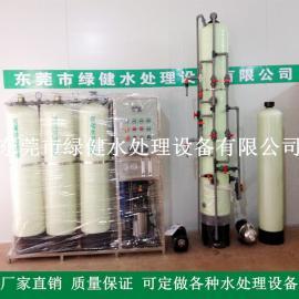 义乌水处理设备 超纯水设备 车用尿素生产用去离子超纯水机