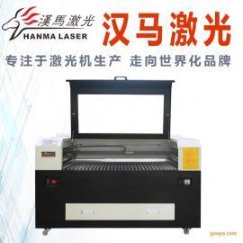 1310小幅面二氧化碳激光切割机|皮革亚克力激光雕刻切割机