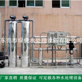 单级反渗透纯净水装置