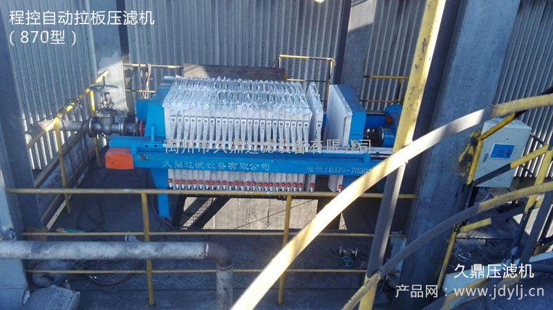 新疆化工压滤机 油脂板框压滤机 果汁过滤机参数