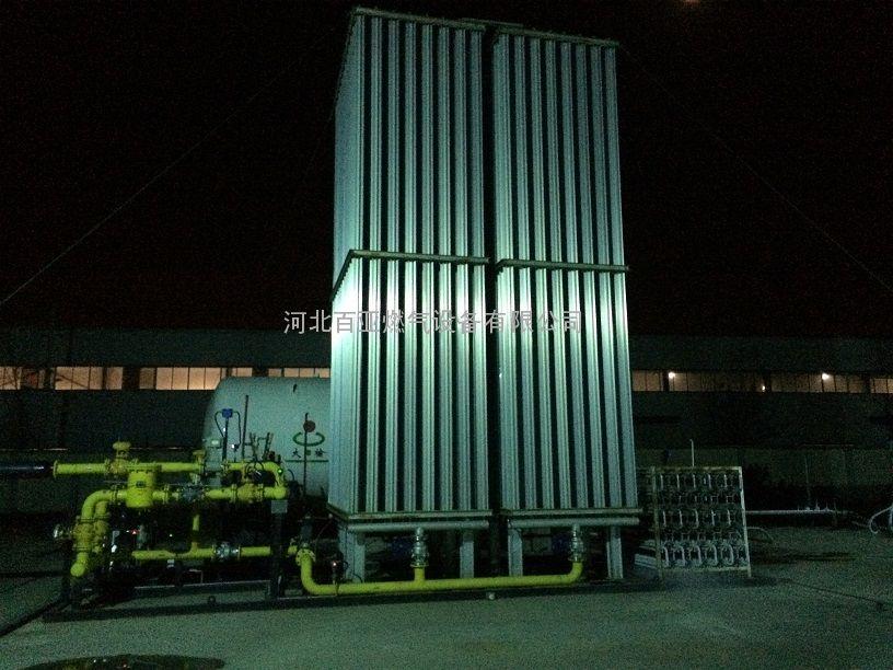 百亚天然气设备 燃气减压供气设备 LNG气化调压站 空温式汽化器