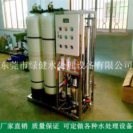 绿健专业生产纯净水设备 工业反渗透纯水处理设备
