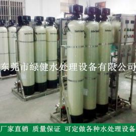 工业水处理设备 工业反渗透设备 大型纯水设备生产基地