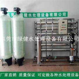 反渗透RO供应纯水机 工业电镀纯水机 电泳纯水机