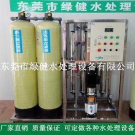 0.25-50T反渗透设备 ro纯化水设备 工业纯水机