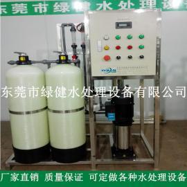 浙江水处理设备 义乌水处理设备 0.5T/H一级反渗透设备