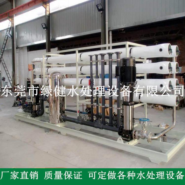 成都高纯水设备 高纯水装置 蚀刻纯水设备 工业反渗透设备