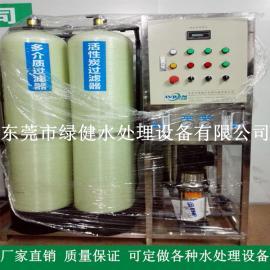 浙江大型一级反渗透设备 水处理设备