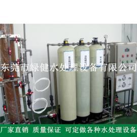 精细化工用高纯水装置 高纯水制取设备 反渗透+混床超纯水机