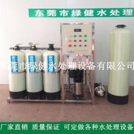 高纯水制取设备 锂电池蓄电池用工业去离子水装置系统