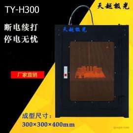 工业级3d打印机 3d打印机厂家 3d打印机