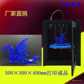 工业3d金属打印机 3d打印机 工业 3d打印机 金属