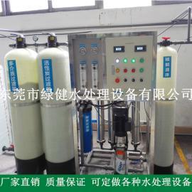 纯水制取装置 高纯水制取装置生产供应商 工业超纯水系统