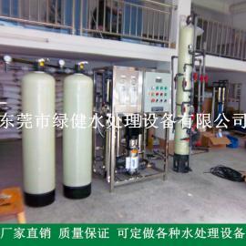超纯水制取装置 电子元件清洗用超纯水处理设备