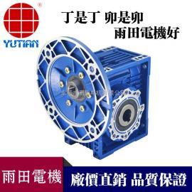 �送�p速�CRV090.90型�X��p速�C