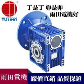 清洗机械减速机RV75