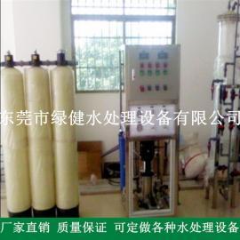 惠州超纯水设备,高纯水制取设备制造商