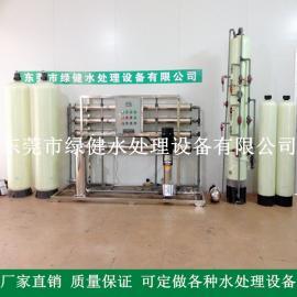 高纯水制取设备 浙江水处理设备 打印机纳米墨水用去离子水机