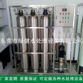食品行业用纯水设备 反渗透纯净水设备 不锈钢反渗透设备