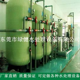 化工行业超纯水设备 18兆超纯水处理设备 光电光学用高纯水