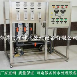 EDI电除盐高纯水装置 超滤+二级反渗透加EDI超纯水系统