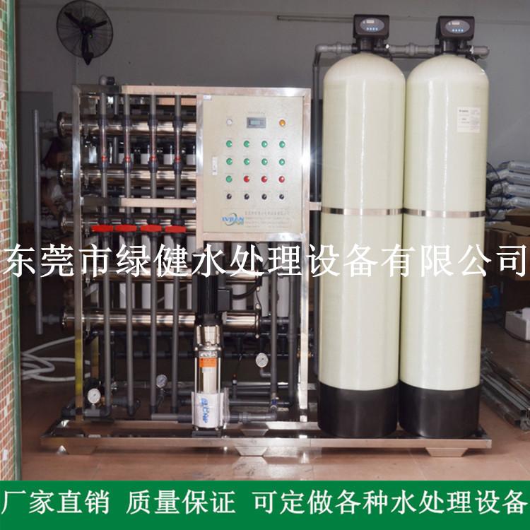 反渗透设备设计 反渗透纯水机制备技术 工业水处理设备