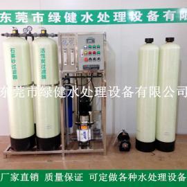 惠州高纯水设备制造 混床超纯水设备 电容器用超纯水设备