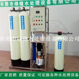 单晶硅、多晶硅冲洗高纯水设备装置