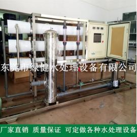一级二级反渗透纯水设备 全自动水处理设备 反渗透除盐装置