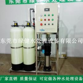 深圳纯水设备 反渗透纯水机 RO反渗透膜技术 纯水处理系统