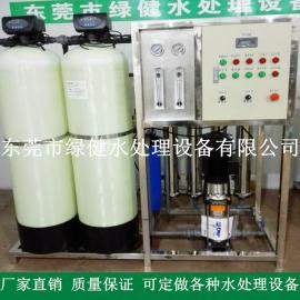 1吨工业纯水制备装置 去离子水设备 全自动反渗透设备